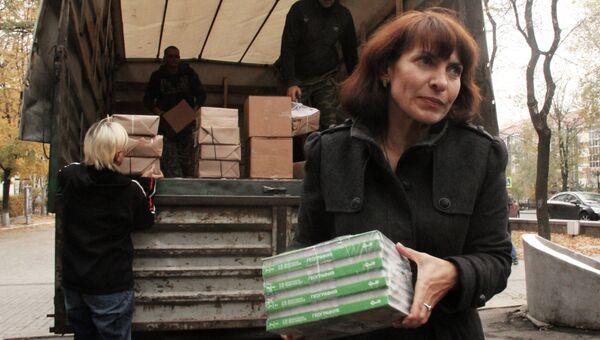 Донецкие школы начали получать российские учебники. Архивное фото