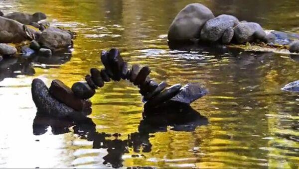 Идеальный баланс, или Как построить мост из камней