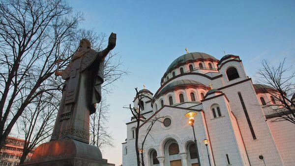 Храм святого Саввы Сербского в Белграде