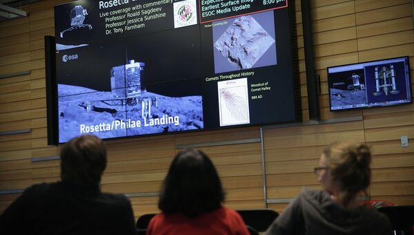Астрономы набдюдают за посадкой модуля Фила. Университет штата Мэрилэнд, США, 12 ноября 2014