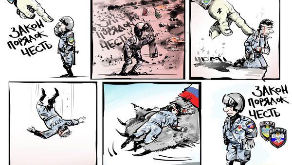 Жизнь и приключения Беркута после Майдана