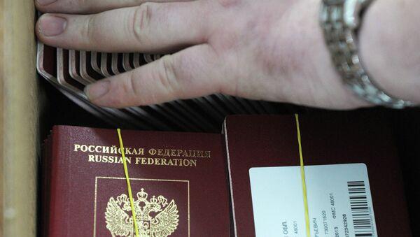 П/к, посвященная выпуску биометрических загранпаспортов граждан РФ