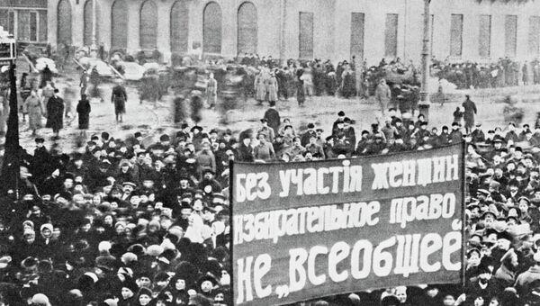Женская демонстрация в Петрограде за равные с мужчинами избирательные права