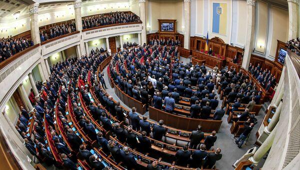 Первое заседание новоизбранной Верховной Рады Украины. Архив