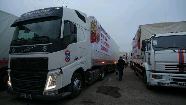 Восьмой гуманитарный конвой для жителей Донбасса