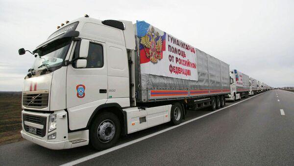 Восьмой гуманитарный конвой для жителей Донбасса. Архивное фото