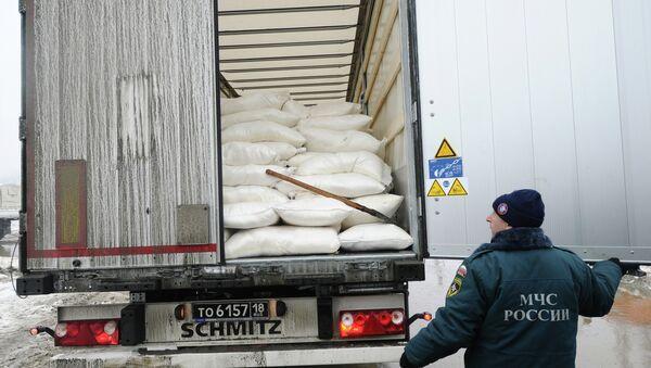 Девятый российский гуманитарный конвой для Донбасса. Архивное фото