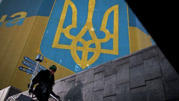 Женщина проходит мимо огромного украинского флага. Архивное фото