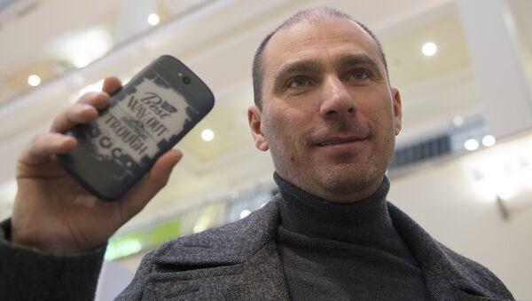 Генеральный директор Yota Devices Влад Мартынов со смартфоном YotaPhone. Архивное фото