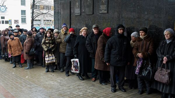 Донецкие пенсионеры. Архивное фото