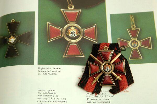 Знак ордена св. Владимира - экспонат коллекционного фонда Гохрана России