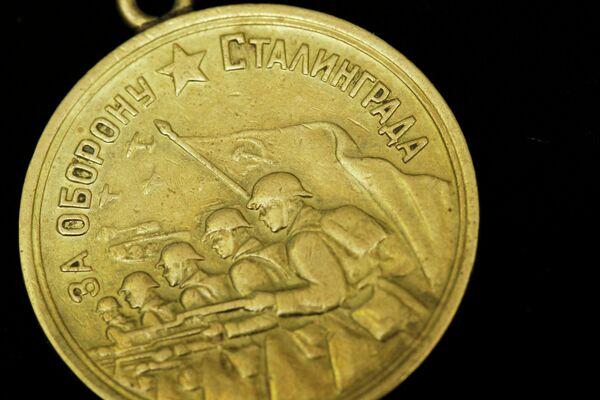 Медаль За оборону Сталинграда из коллекции Гохрана