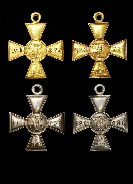 Медаль Георгиевский крест Первой, Второй, Третьей и Четвертой степеней