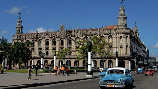 Здание Большого театра Гаваны