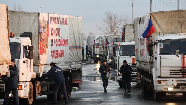 Десятый российский гуманитарный конвой для Донбасса. Архивное фото
