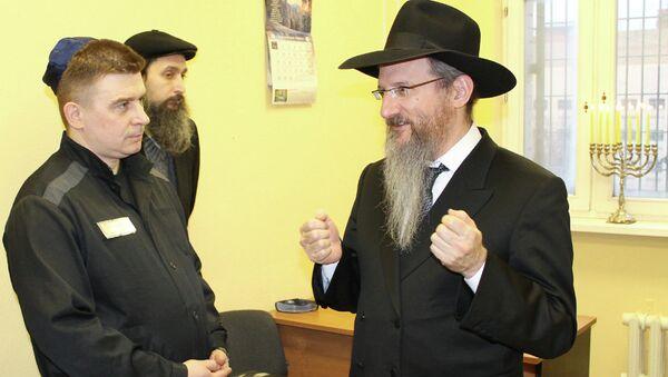 Главный раввин России Берл Лазар открывает новую синагогу в московском СИЗО