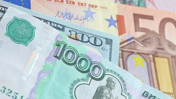 Курс валют. Архивное фото