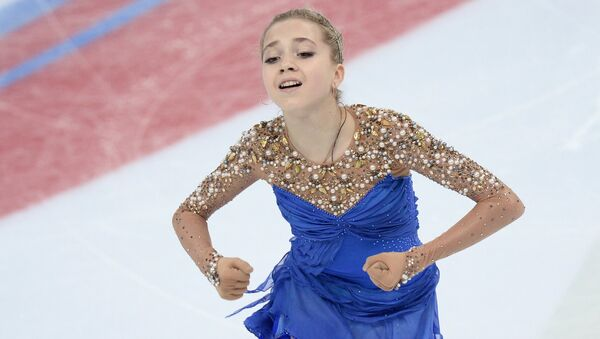 Елена Радионова выступает в произвольной программе женского одиночного катания на чемпионате России по фигурному катанию в Сочи