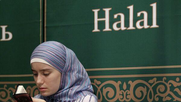 Первая Московская международная выставка Халяль