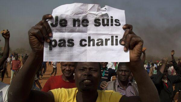 Протестующий в Нигере с плакатом Я - не Шарли