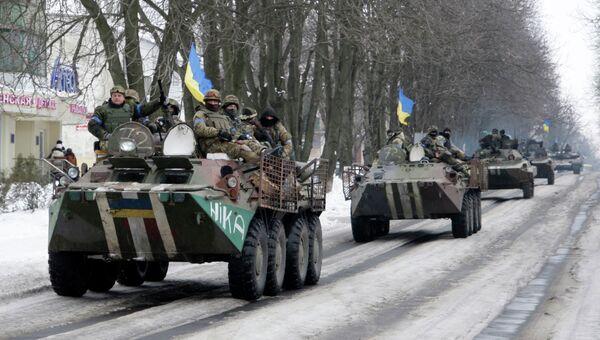 Украинские военные в районе Волновахи, 18 января 2015
