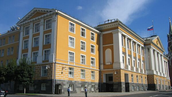 Административный корпус (14-й корпус) Кремля. Архивное фото