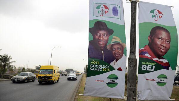 Агитационные баннеры в поддержку действующего президента Нигерии Гудлака Джонатана. Архивное фото