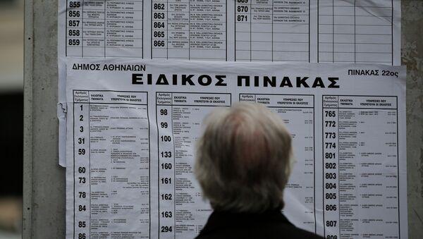 Парламентские выборы в Греции