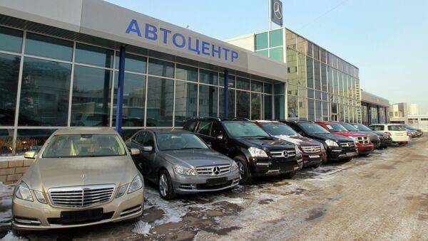 Здание одного из автосалонов в Москве. Архивное фото