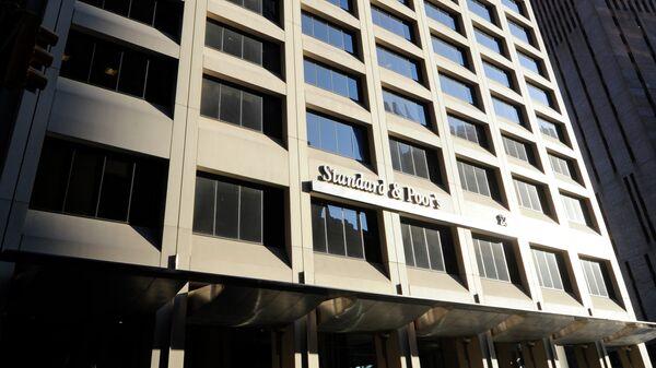 Штаб-квартира рейтингового агентства Standard & Poor's в Нью-Йорке, США