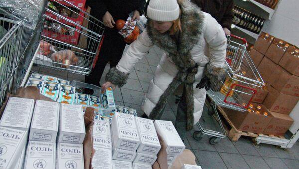 Продажа соли в Москве. Архивное фото