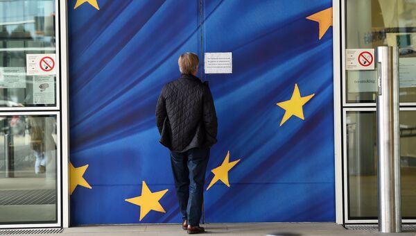 Флаг Евросоюза у штаб-квартиры Европейской комиссии. Архивное фото