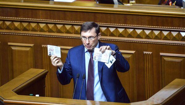 Лидер фракции Блок Петра Порошенко Юрий Луценко. Архивное фото