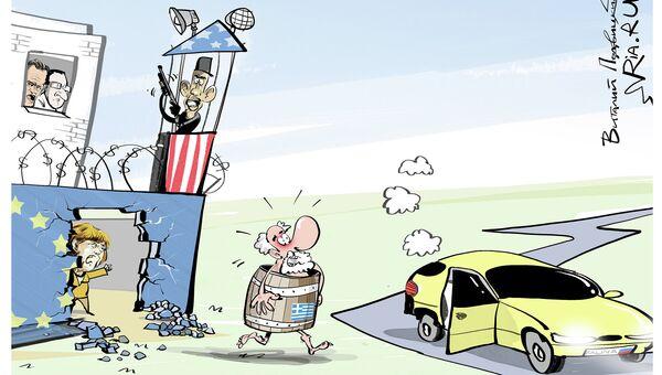 Неевропейский выбор Греции