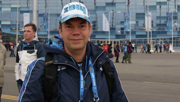 Бывший сотрудник Оргкомитета Сочи 2014, руководитель управления безопасности олимпийских объектов Сергей Чаплыгин