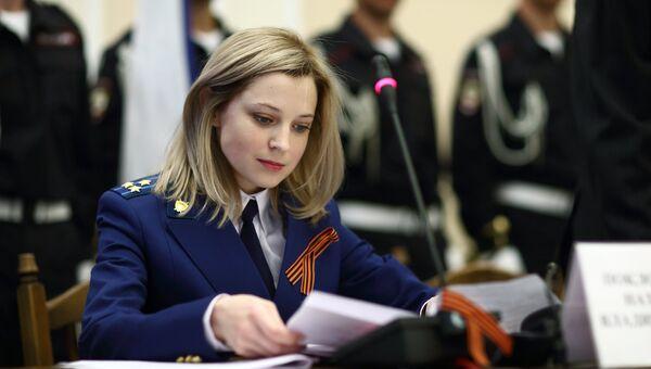 Прокурор Крыма Наталья Поклонская во время церемонии принятия присяги работниками прокуратуры Республики Крым в Симферополе