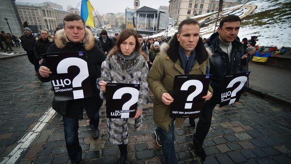 Участники акции Прошел год. Что сделала власть?, посвященной годовщине событий на площади Независимости в Киеве. Архивное фото