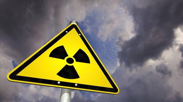 Знак радиоактивности. Архивное фото