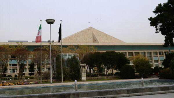Новое здание комплекса парламента Ирана (Исламского консультативного совета - Меджлиса) в Тегеране. Архив