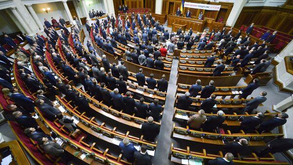 Внеочередное заседание Верховной рады Украины. Архивное фото