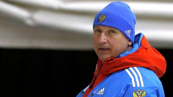 Старший тренер сборной России по бобслею Александр Щегловский. Архивное фото