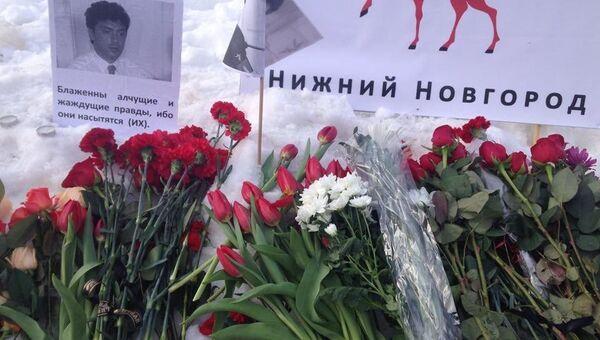 Акция в память о Борисе Немцове в Нижнем Новгороде