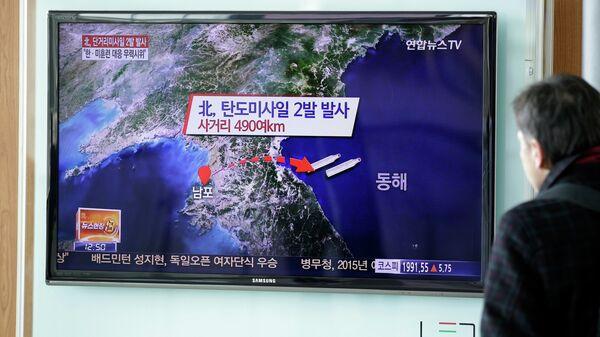 Северная Корея запустила несколько ракет малой дальности