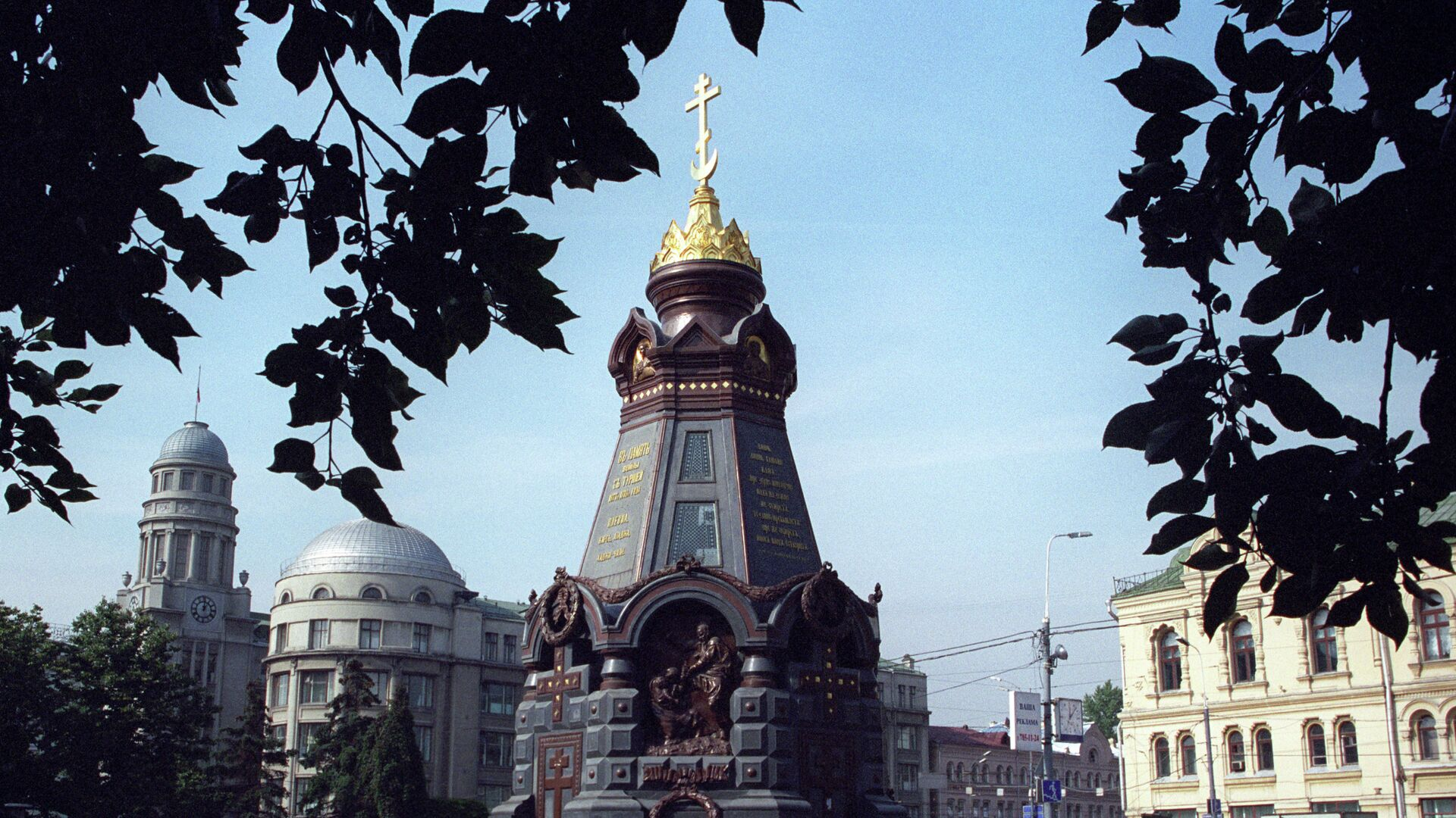 Памятник Героям Плевны в Ильинском сквере - РИА Новости, 1920, 18.05.2021