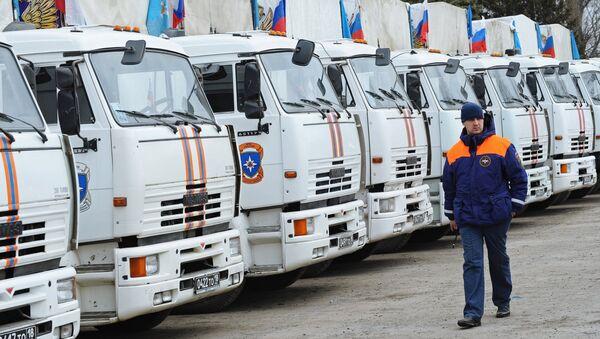 Семнадцатый гуманитарный конвой для юго-востока Украины формируется в Ростовской области