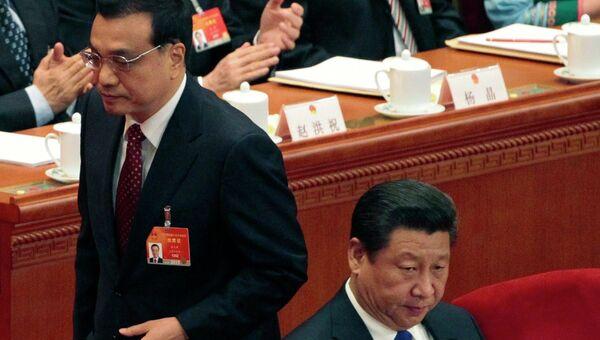 Премьер Госсовета КНР Ли Кэцян и Председатель КНР Си Цзиньпин