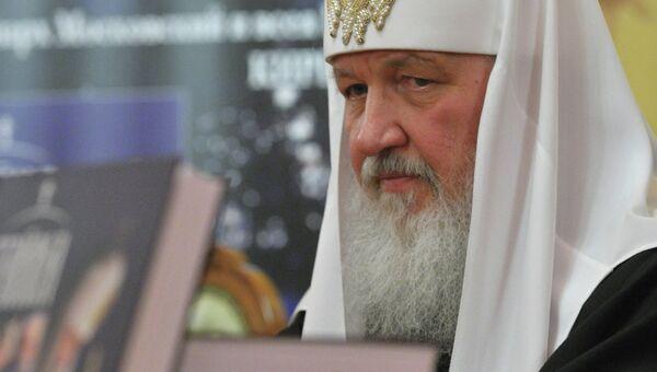 Патриарх Кирилл представил свою новую книгу проповедей