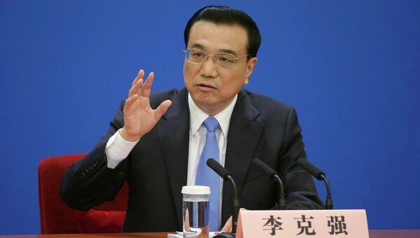 Ли Кэцян на пресс-конференции по итогам сессии высшего законодательного органа КНР