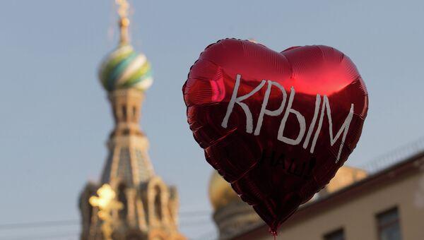 Воздушный шар во время праздничного митинга в честь воссоединения Крыма и Севастополя с Россией. Архивное фото