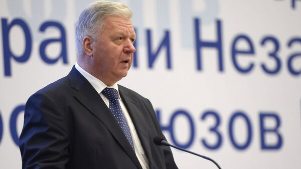 Председатель Федерации независимых профсоюзов РФ Михаил Шмаков